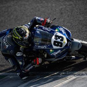 13 – Marco Gaggi Pilota Superbike Supersport 300 – 2001